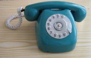 прослушка телефона, как определить