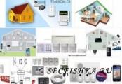 Особенности охранной сигнализации для частного дома