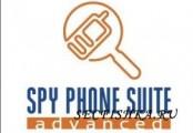 Программа GSM шпион - прослушиваем мобильник