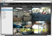 Программы для видеонаблюдения ip камеры