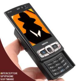 прослушка через телефон