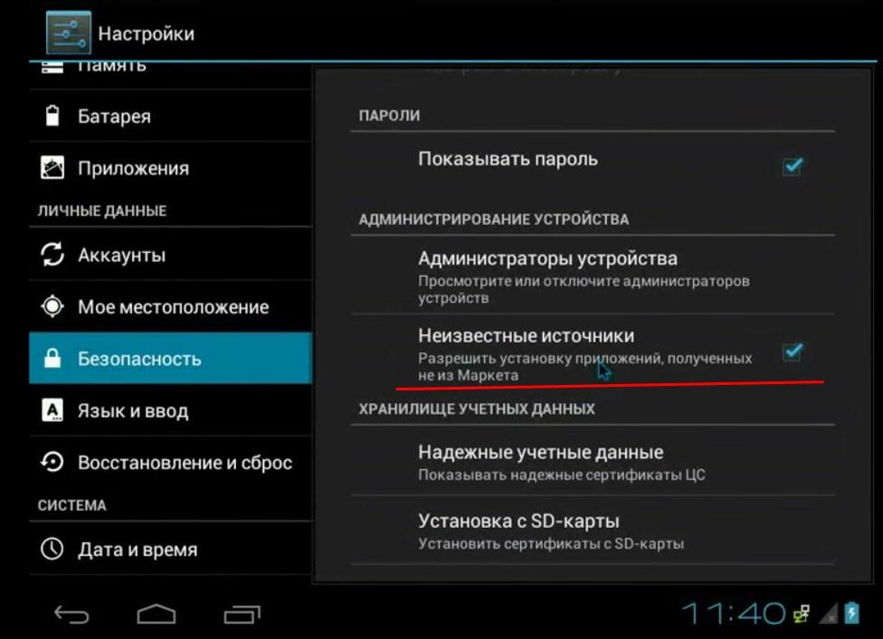 программа для прослушки мобильного телефона