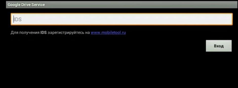 программа для прослушки мобильного телефона 6