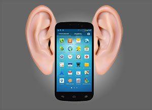 прослушка мобильного телефона