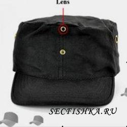Камера в кепке Spy Hat With Remote