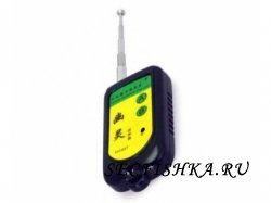 Брелок-определитель жучков и скрытых видеокамер (100Mhz~2600Mhz)