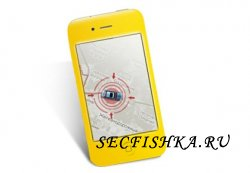 Способы и технологии слежения за подвижными объектами