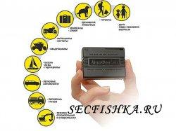 GPS маяк слежения Autofon GL 5.X