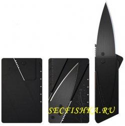 Сверхострый Нож-кредитка из хирургической стали
