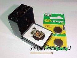 GSM жучки для прослушки - где купить, фото 2