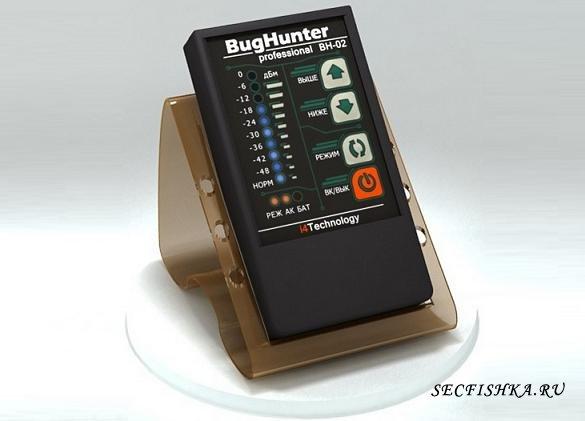 bughunter professional bh 02