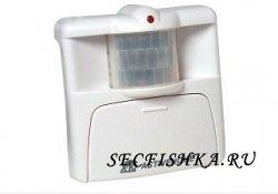 Камера видеонаблюдения с датчиком движения и записью
