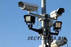 Защита от камер на дорогах