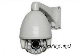 Классификация камер наблюдения и слежения
