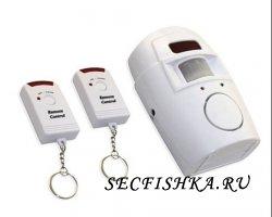 Простейшая охранная сигнализация с датчиком движения