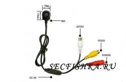 KP-205WD - мини камера высокого разрешения скрытая
