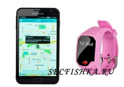 GPS маячок для ребенка (трекер) в виде браслета